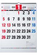 E58 エコカレンダー壁掛B3 高橋カレンダー 2020年版1月始まり 2020の本