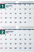 E93 エコカレンダー壁掛B5×2面 高橋カレンダー 2020年版1月始まり 2020の本