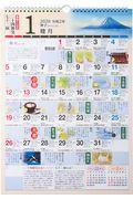 E551 歳時記カレンダー 高橋カレンダー 2020年版1月始まり 2020の本