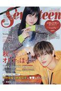 Seventeen Special Edition 2019 10の本