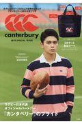 canterbury 2019 SPECIAL ISSUEの本