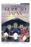 The Rugby Fan's GUIDE TO JAPANの本