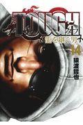 TOUGH龍を継ぐ男 14の本