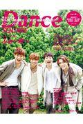 Dance SQUARE VOL.34の本