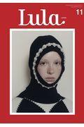 Lula JAPAN ISSUE 11(Fall/Winter 2019)の本