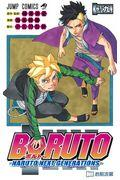BORUTOーNARUTO NEXT GENERATIONSー 巻ノ九の本