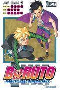 BORUTOーNARUTO NEXT GENERATIONSー 巻ノ九の本