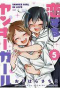恋するヤンキーガール 5の本