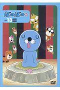DVD>アニメぼのぼの vol.13の本