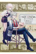 Fate/Grand Order TAZUーCINEMAの本
