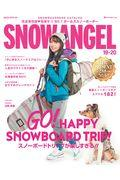 SNOW ANGEL 19ー20の本