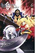 Fate/Grand Orderーturas realtaー 6の本