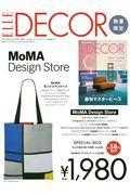 ELLE DECOR2019年12月号×「MoMA」モンドリアントート付き特別セットの本