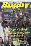 Rugby magazine (ラグビーマガジン) 2020年 01月号の本