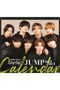 Hey! Say! JUMP 2020.4―2021.3 オフィシャルカレンダー... 2020.4ー2021.3の本