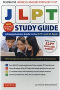 JLPT STUDY GUIDEの本