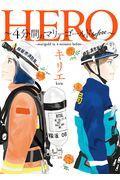HERO~4分間のマリーゴールドbefore~の本