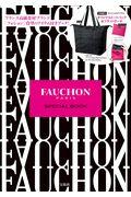FAUCHON PARIS SPECIAL BOOKの本