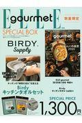ELLE gourmet×「BIRDY.」キッチンタオル特別セット 2020年1月号の本