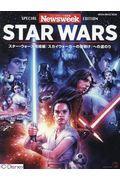 STAR WARSの本