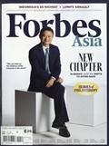 Forbes Asia 2020年 01月号の本