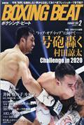 BOXING BEAT (ボクシング・ビート) 2020年 02月号の本