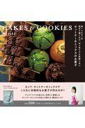Mizukiの混ぜて焼くだけ。はじめてでも失敗しないホットケーキミックスのお菓子...の本