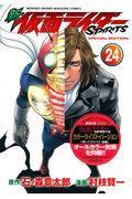 特装版 新仮面ライダーSPIRITS 24の本