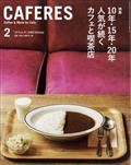 CAFERES 2020年 02月号の本