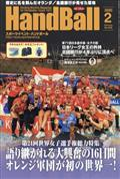 Handball (ハンドボール) 2020年 02月号の本
