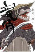竜侍 2の本