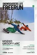 Freerun (フリーラン) 2020年 02月号の本