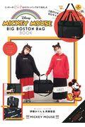 Disney MICKEY MOUSE BIG BOSTON BAG BOOKの本