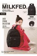 MILKFED.SPECIAL BOOK Big Pocket Backpack #BLACKの本