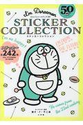 I'm Doraemon STICKER COLLECTIONの本