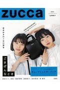 ZUCCa 2020:LOVELY CUBE SHOULDER BAG