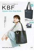KBF Square Tote Bag Bookの本