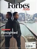 Forbes Asia 2020年 02月号の本
