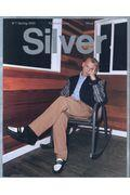 Silver 7(Spring 2020)の本