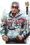 TOUGH龍を継ぐ男 16の本