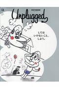 HOUYHNHNM Unplugged 11(2020 SPRING SUMMER)の本