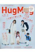 HugMug. vol.29の本