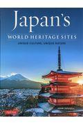 2ed Japan's World Heritage Sitesの本