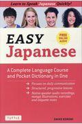 第2版 Easy Japaneseの本