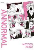 安野モヨコ ANNORMALの本