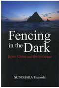 Fencing in the Dark:Japan,China,and the Senkakusの本