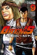 OREN'S 9の本