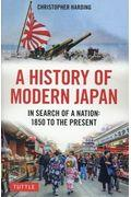 A History of Modern Japanの本