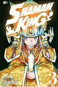 SHAMAN KING 3の本