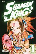 SHAMAN KING 1の本